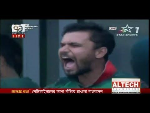Bangladesh Vs New Zeland Winning Moment !! Welcome to Sports Tv . Please Subscribe this Channel and Share this video . Subscribe link : https://www.youtube.com/channel/UClU36JCcwYDHKN2JtU4gylQ Fair Use Disclaimer: This channel may use some copyrighted materials without specific authorisation of the owner but contents used here falls under the Fair Use as described in The Copyright Act 2000 Law No. 28 of the year 2000 of Bangladesh under Chapter 6 Section 36 and Chapter 13 Section 72…