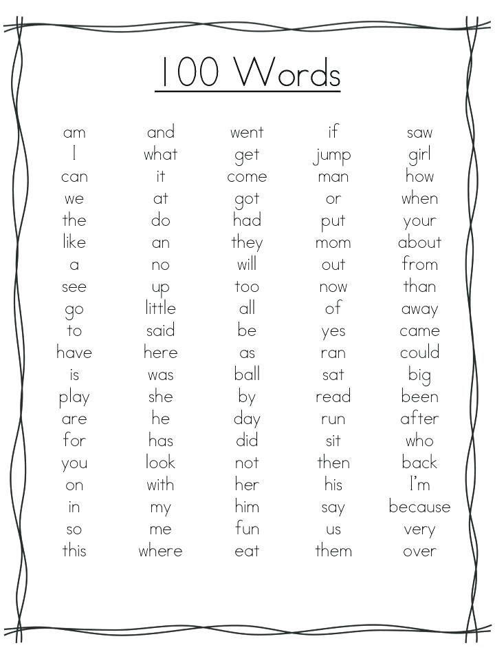 2nd grade sight words spelling worksheets
