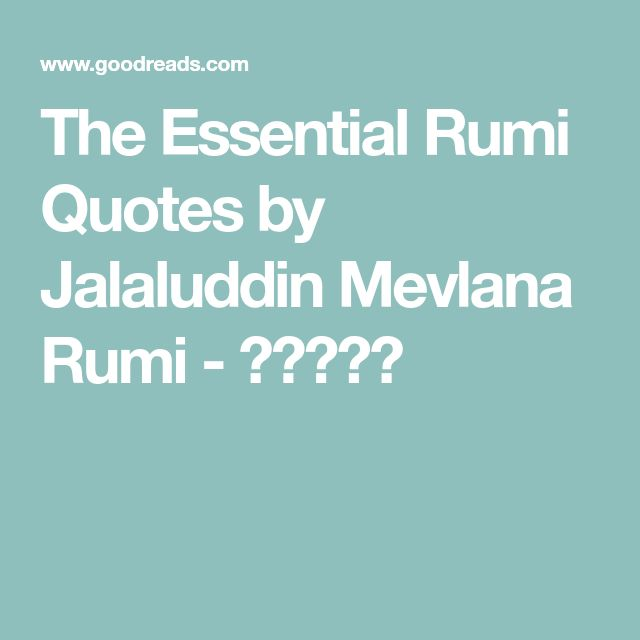 The Essential Rumi Quotes by Jalaluddin Mevlana Rumi - مولوی