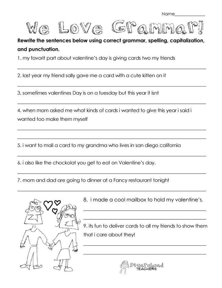 valentine s day grammar free worksheet for 3rd grade and. Black Bedroom Furniture Sets. Home Design Ideas