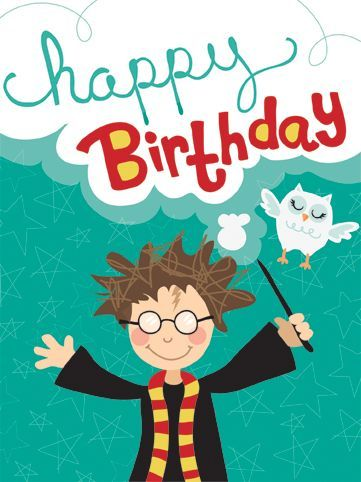 Открытки с днем рождения гарри