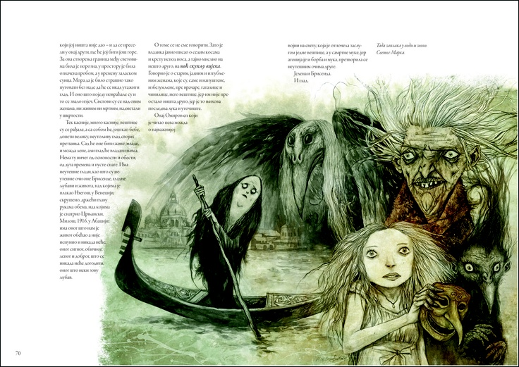 Ivica Stevanovic // Vampires and Witches 6
