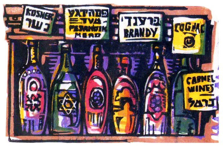 Reb Elias, you should know, didn't have a sit-down kind of saloon with men coming in to guzzle whiskey. Oh, no! Reb Elias had the kind of saloon with housewives, grandmas even, coming in to buy bottles of wine and brandy, unopened of course and strictly kosher, for the Jewish Sabbath.—Illustration by Paula Goodman Koz from the book SHLEMIEL CROOKS by Anna Olswanger. www.shlemielcrooks.com