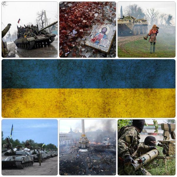 http://god2016.su/predskazaniya-na-2016-god-dlya-ukrainy/