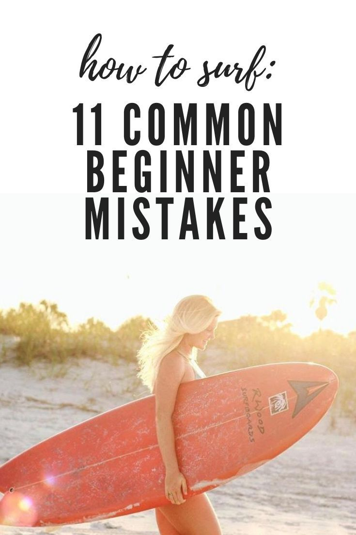 How To Surf 11 Common Beginner Surf Mistakes Beginner Surf Surfing Workout Surfing Tips