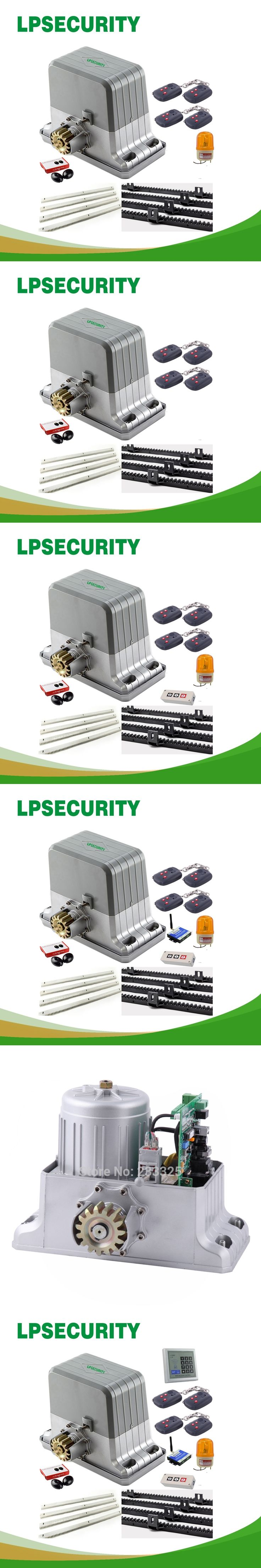 heavy duty 3600lbs 1800kg electric sliding gate motor/automatic gate opener engine with 4 remote controls 4m racks