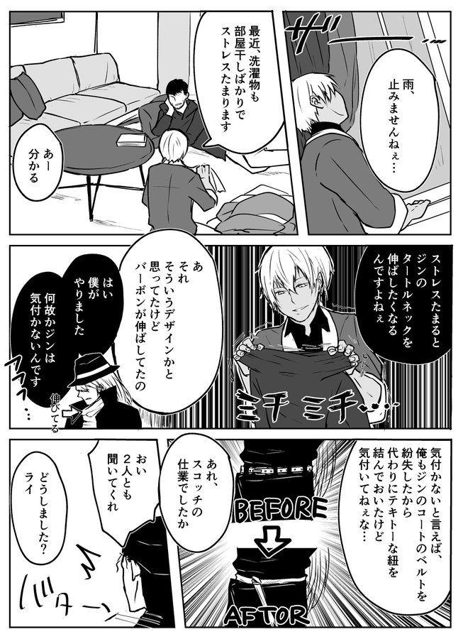 embedded 名探偵コナン 漫画 コナン