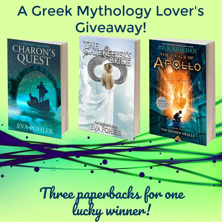 Enter for a Chance to #Win a Greek Mythology Lover's #Giveaway!