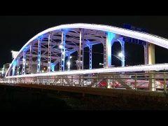 開運橋 ライトアップ 今年も盛岡の玄関口盛岡駅前の開運橋がライトアップされていますよ 5分ごとにLEDライトによる様々な色が盛岡の夜を彩っています 開催期間平成29年2月11日土曜日まで 開催時間17時から22時まで Welcome to Iwate and Morioka YouTube https://www.youtube.com/watch?v=_SykPQ8T8ng tags[岩手県]