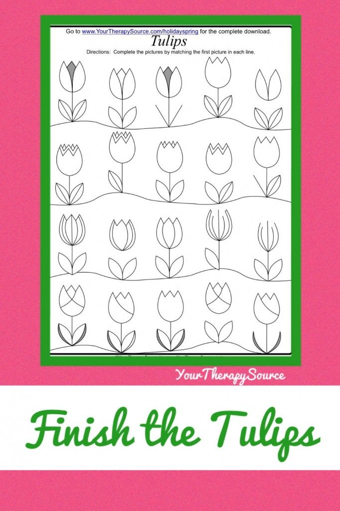 Finish the Picture Visual Motor Activity fromhttp://yourtherapysource.com/holidayspringfreebie.html