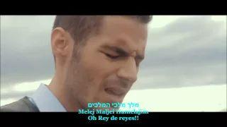 melej maljei hamelajim rey de reyes en español - YouTube