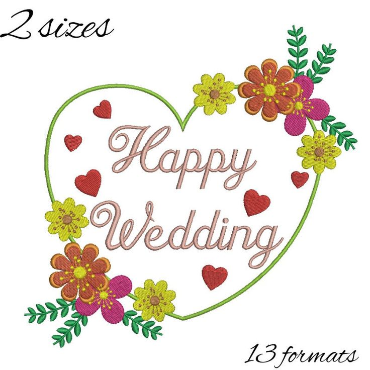 Just married flower embroidery machine designs, heart wedding pattern, merried by WeddingdesignStore on Etsy