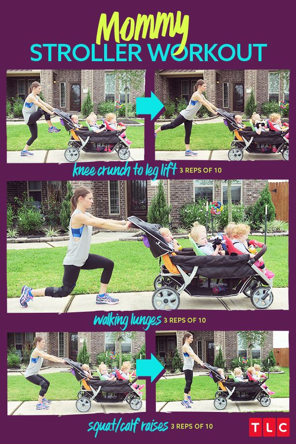 Find out how this OutDaughtered mama of 6 stays fit with these 6 simple moves! Grab your stroller and work out with Danielle Busby!
