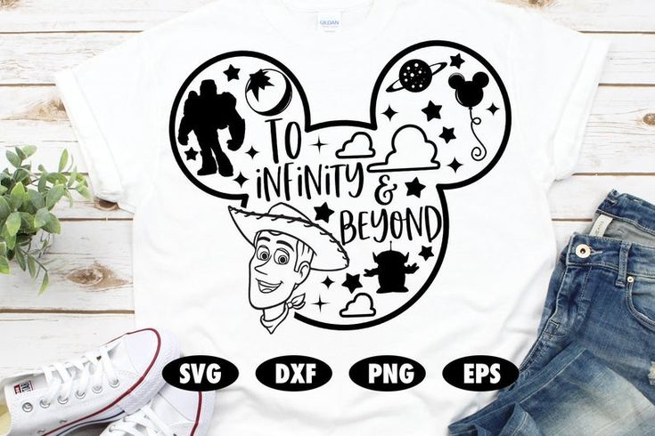 Download To infinity and beyond SVG Toy Story SVG Disney SVG Toy ...
