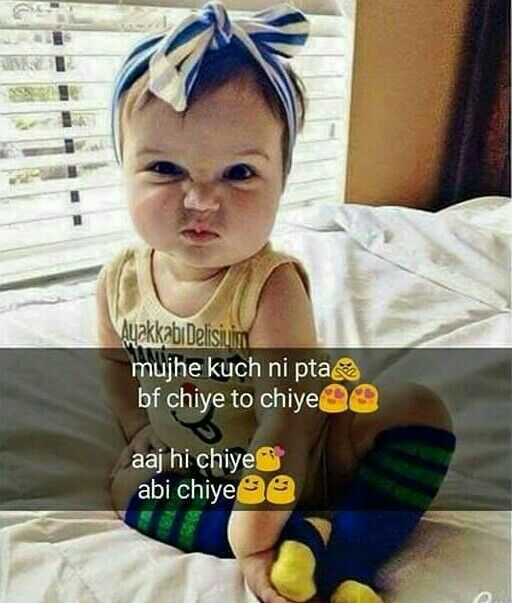 100 Images Of Cute Babies With Funny Quotes In Hindi