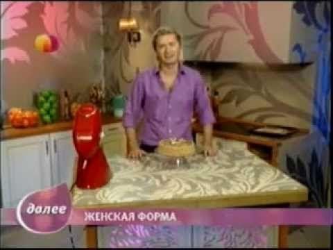 Торт «Лимонник» Александр Селезнев Сладкие истории - YouTube