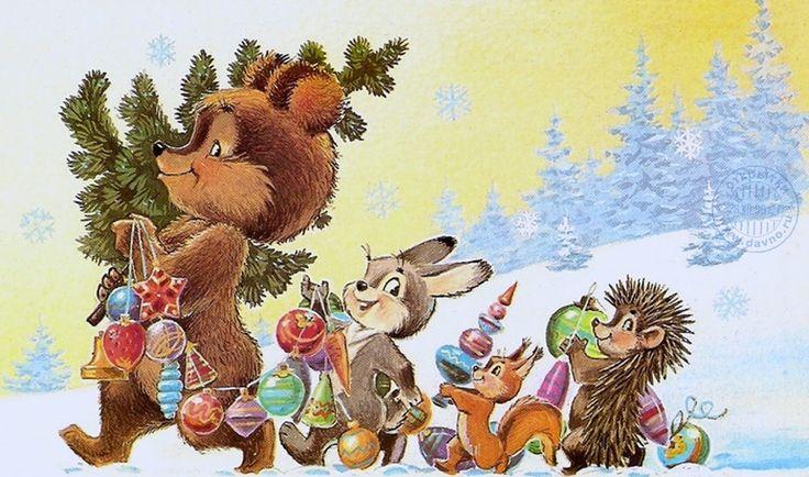 Лесные звери несут новогоднюю елку