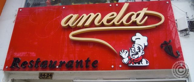Camelot - a lunch place that has never disappointed me.