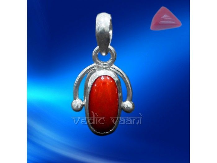 Red Coral Locket in Sterling Silver buy online http://vedicvaani.com from India : Red Coral made in sterling silver locket.  Red Coral is used to enhance the powers of the planet Mars. The Romans believed coral could protect children from harm, as well as cure wounds made by snakes and scorpions and diagnose diseases by changing colour.  It is useful for enhancing self-confidence, administrative capability and the power of utilizing the rights in social & political spheres.