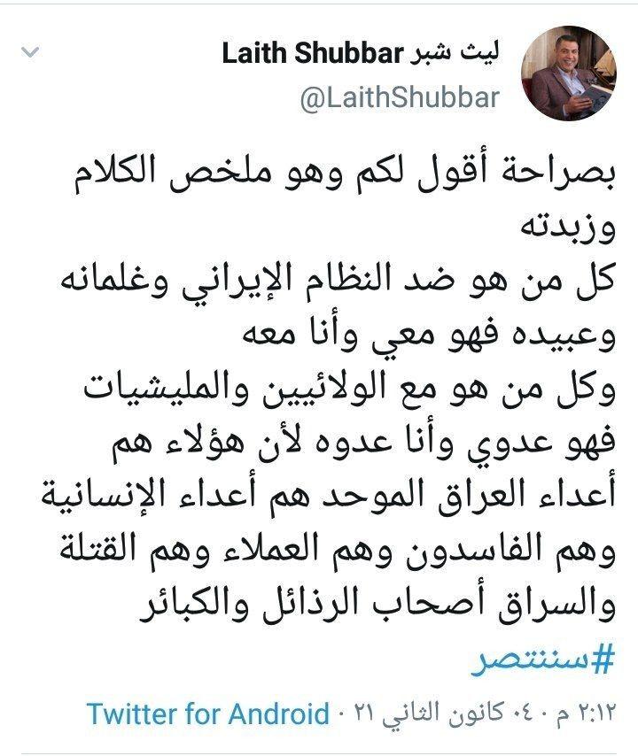 إيران أخطر شيء على العراق دول العالم كلها بكفة وإيران بكفة من حيث الحقد والشر والأطماع تجاه العراق In 2021 Math 90 S