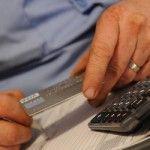 Ένα τετράδιο εσόδων εξόδων και αποθήκης για κάθε σπίτι
