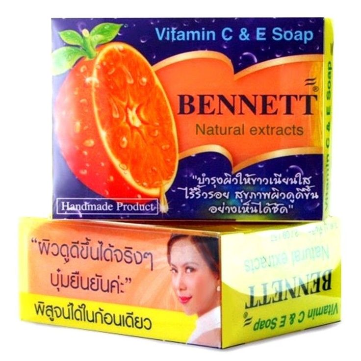 130 g Daily Soap Extracts Vitamin C+E Anti Aging Skin Whitening Natural Soap New #Handmade