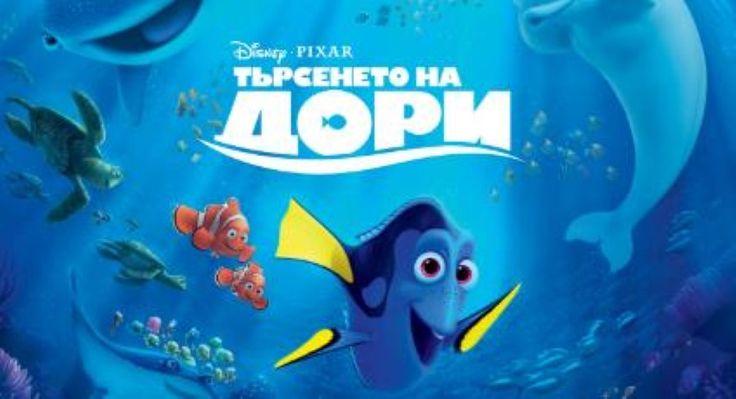 Програма на ФКЦ-Варна от 20 до 26 юни 2016 г.