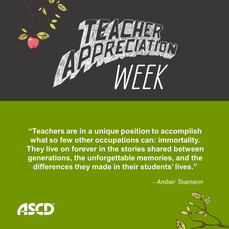 Student Thanking Teacher Quotes: 1141 Best Images About Learn. Teach. Lead. On Pinterest