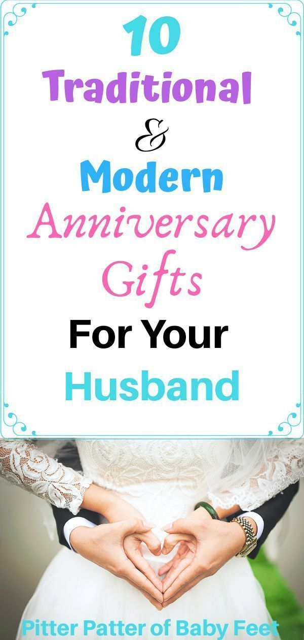 10 Years Of Traditional Modern Anniversary Gifts For Him Anniversary Gift In 2020 Modern Anniversary Gifts Traditional Anniversary Gifts Anniversary Ideas For Him