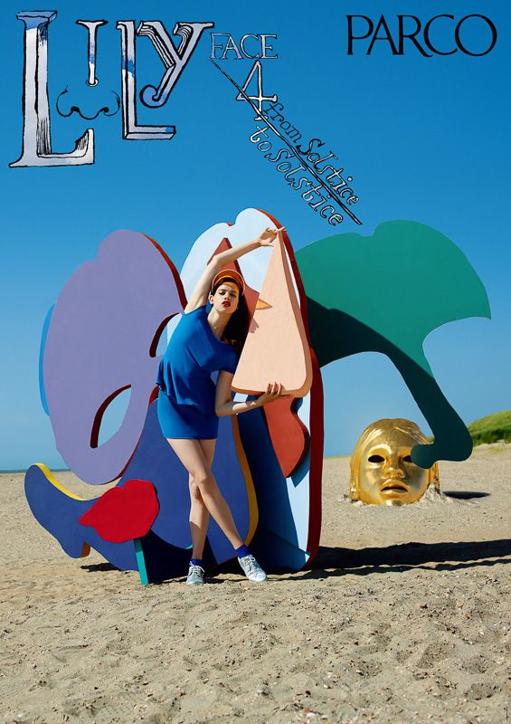 M/M (Paris) が手掛けたパルコの2015年春夏広告 / M/M (Paris) for 2015SS PARCO.