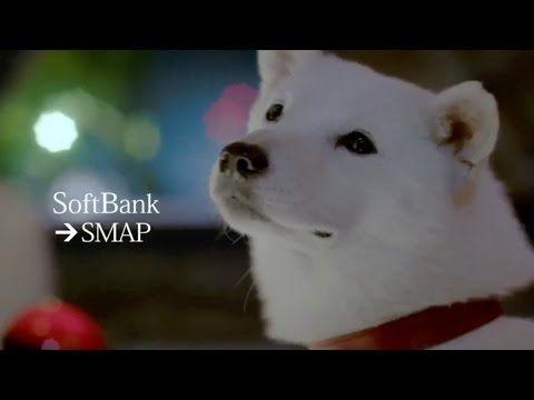ソフトバンクCM「SoftBank→SMAP」スマスマ最終回、感動のオリジナルスマイル