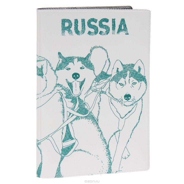 Обложка для паспорта Сибирские хаски. OZAM296