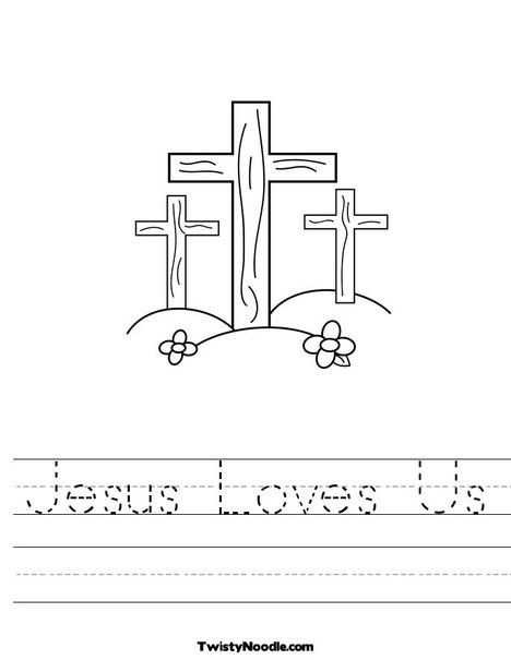 Crosses on a Hill Worksheet- Love love love this site... you can customize worksheets!