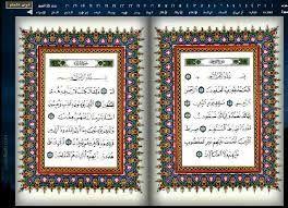6 Bukti Bahwa Al-Qur'an Bukan Buatan Manusia