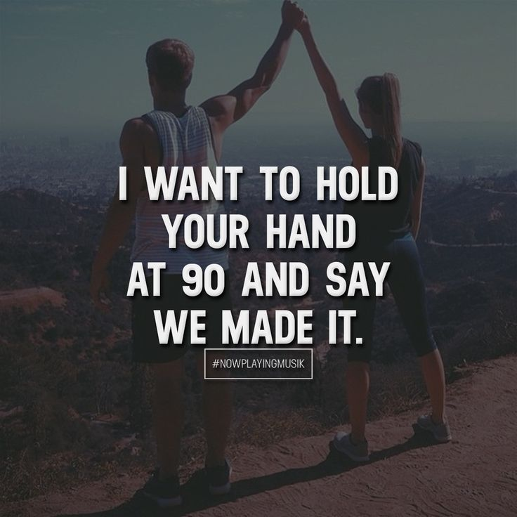 17+ Best Ideas About Together Forever Quotes On Pinterest