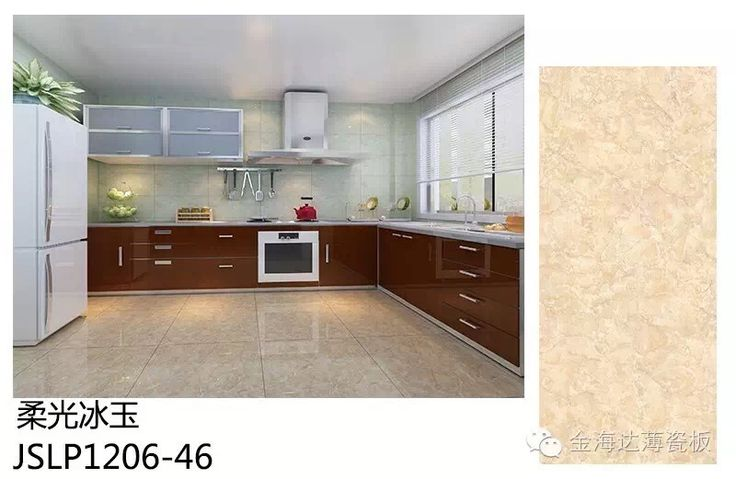 Item No:JSLP1206-46  Size (mm):600*1200 Thickness (mm):4.8 Surface Treatment: Glazed Water Absorption:0.05%~0.1% Usage:Interior & Exterior Wall/Floor Tiles. Lobby,Living room,Bathroom,Kitchen.....