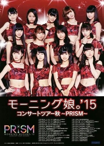 Morning Musume '15 Prism Concert Tour Poster