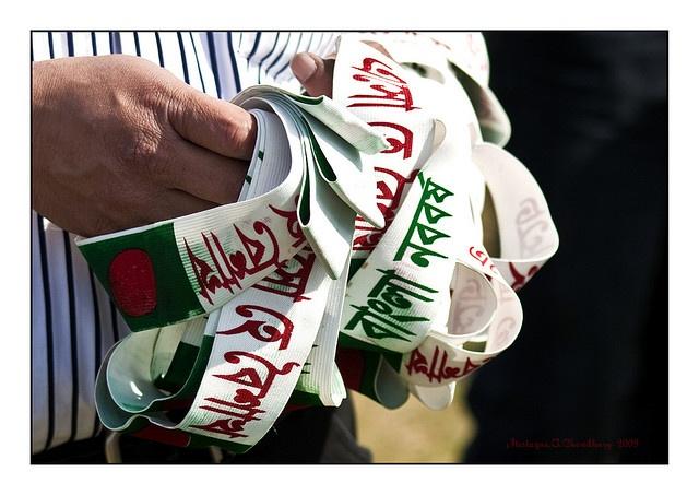 Bangla headband 02 by mostaque, via Flickr