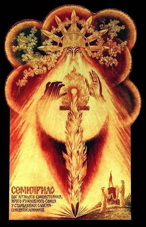 Jarilo (Cyrillic: Ярило or Јарило; Polish: Jaryło; Croatian: Jura or Juraj; Serbian: Đurilo; Slavic: Jarovit), alternatively Yarilo, Iarilo, or Gerovit, was a major male Proto-Slavic deity of vegetation, fertility and spring, also associated with war and harvest.