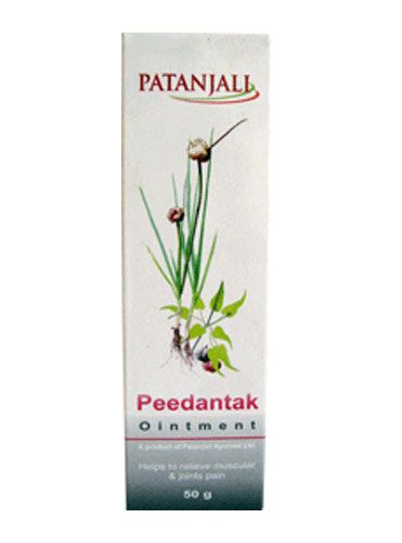 Patanjali Peedantak Pain Reliever Ointment is an herbal formulation which gives instant pain relief. The ointment is purely organic and causes no side effects. PEEDANTAK OINTMENT 50gm Price Rs.70