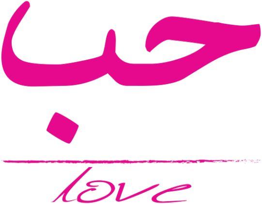 Love- Pink
