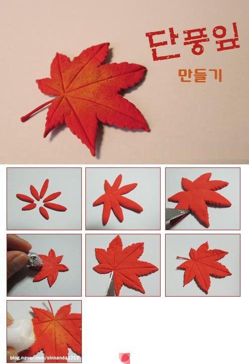 DIY Polymer Clay Fall Leaf Tutorial