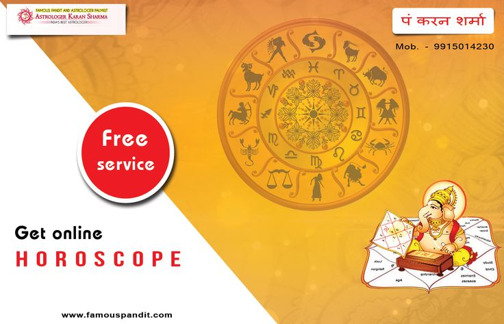 Get online service just for free by famous astrologer Pt. karan Sharma Ji. For more visit http://www.famouspandit.com/