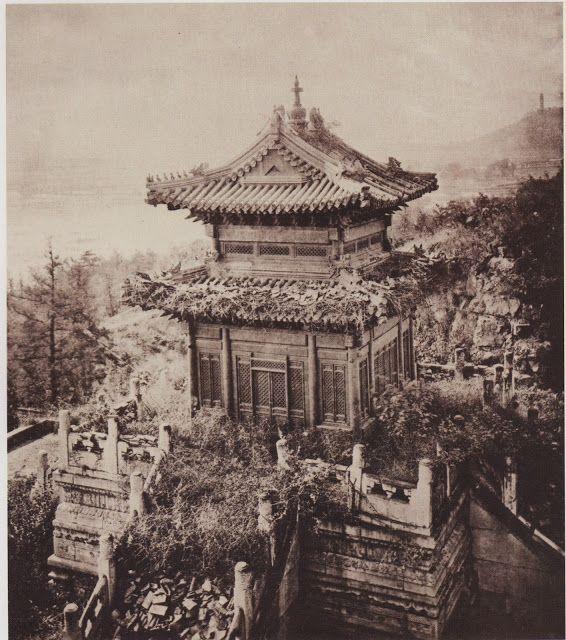 """Precious Cloud Pavilion in Beijing's Summer Palace"", c. 1868, John Thomson"