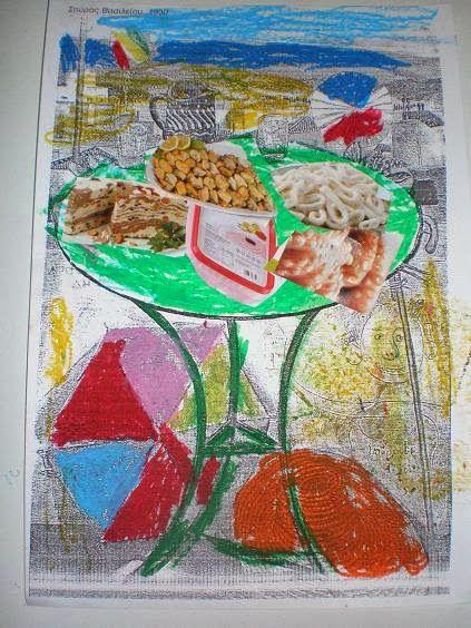 """παιχνιδοκαμώματα στου νηπ/γειου τα δρώμενα: """" το Τραπέζι της Καθαρής Δευτέρας """""""