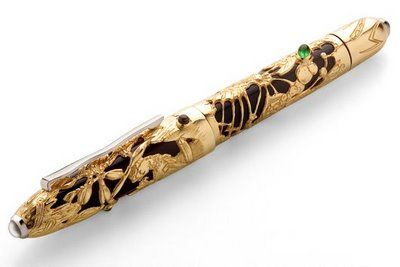 I have some Omas pens amongst others but I surely would like to have this one too.