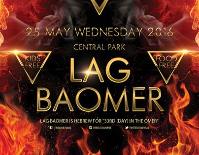 """Check out new work  """"Lag BaOmer PSD Flyer Template"""" #lag #baomer #party #event #fire"""