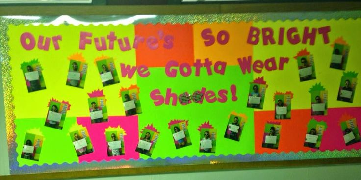 Since it was a school-wide theme, we all did bulletin boards with different variations of it it. I thought there were some great ideas, so I thought I would share them.