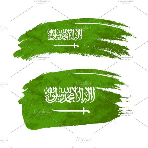 Brush Stroke With Saudi Arabia Flag In 2020 Saudi Arabia Flag Brush Strokes Black And White Balloons