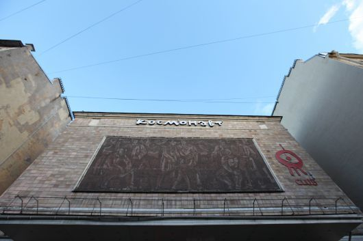 Cosmonaut – The best live music venue in the city
